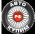 Авто-Купим.рф
